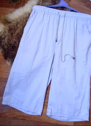 Мужские летние голубые шорты капри коттон