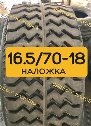 Шини резина скат 16.50/70-18 14нс КФ97 Белшина ПТС-6-9-12