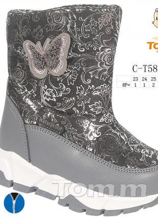 Бронзовые легкие зимние дутики сапоги ботинки на овчине зимові...