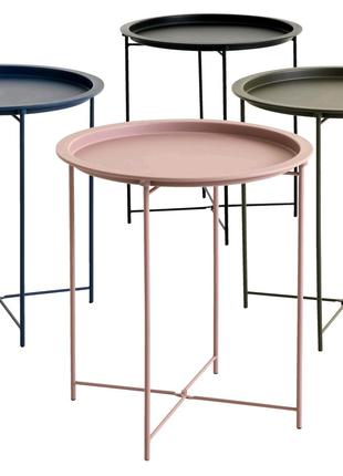 Столик журнальный кофейный стол металлический круглый поднос