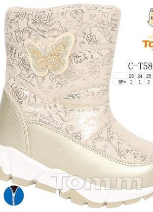 Золотые легкие зимние дутики сапоги ботинки на овчине зимові ч...