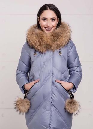 Пуховик chanevia, натуральный мех енота, зима 2019