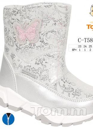 Серебряные легкие зимние дутики сапоги ботинки на овчине зимов...