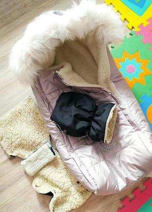 Зимний теплый красивый конверт на овчине, натуральная опушка+м...