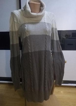 Теплое вязанное платье,косы. остин.