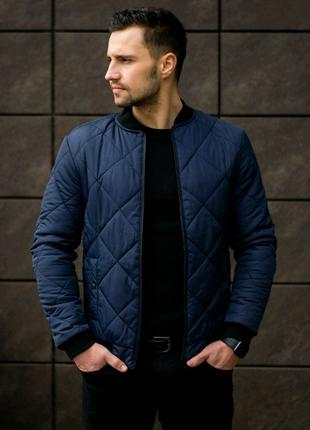 Куртка стеганка-ромб синяя