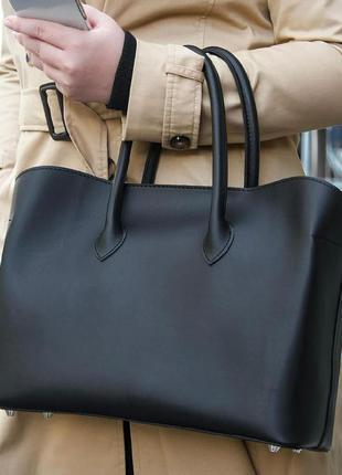 Набор сумок: большая сумка + клатч