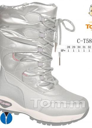 Серебряные высокие зимние дутики сапоги ботинки на овчине зимо...