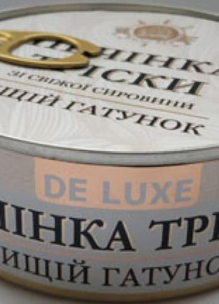 Печень трески натуральная DE LUXE высший сорт 230 гр Латвия