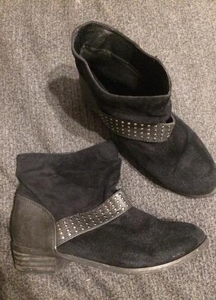 New look ботинки полусапожки