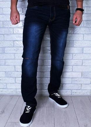 Модные мужские джинсы распродажа