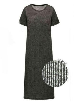 Платье Фаберлик by Alexandr Rogov размер 44