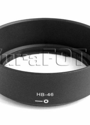 Бленда Nikon HB-46 на объектив AF-S Nikkor 35/1.8G