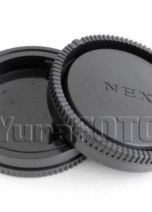 Крышка задняя на объектив заглушка на тушку Sony E-mount NEX A7
