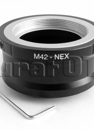 Адаптер переходник M42 - Sony NEX ( М42 - NEX ) m42 E-mount