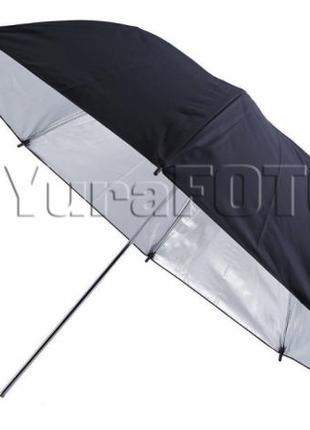 Фотозонт серебристый на отражение 83см зонт студийный для вспышки