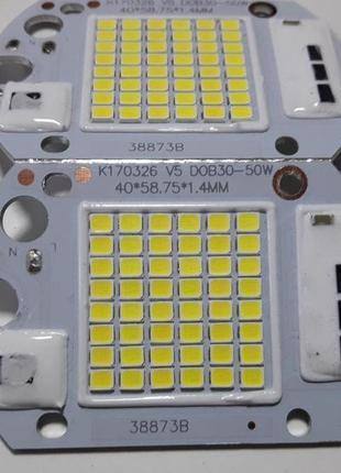 LEd SMD Smart IC 50w Светодиод 50w светодиодная матрица 50w с дра