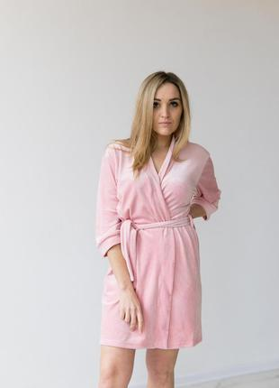 Недно розовый халат