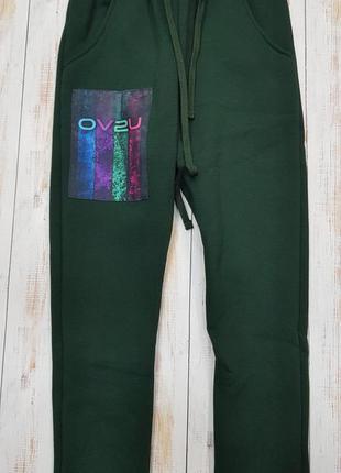 Тёплые штаны на флисе для девочек