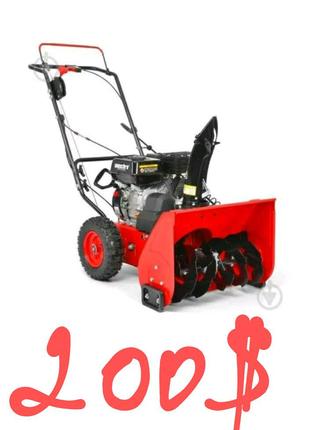 Снегоуборочные машинки   Срочно продам!!!