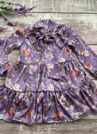 Нарядное платье с длинным рукавом