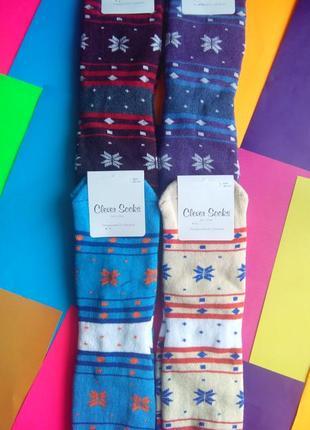 Носки женские махровые клевер украина мелкие снежинки