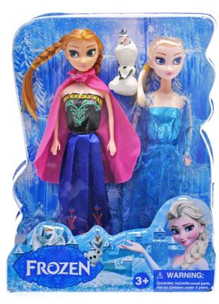 Куклы холодное сердце Ана и Ельза Frozen