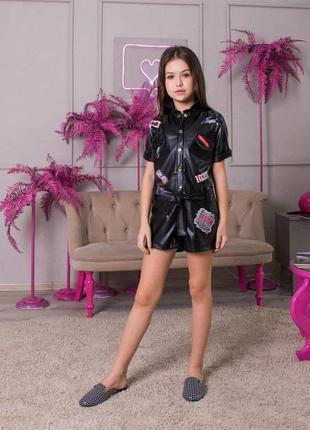 Стильний комбінезон з еко -шкіри для дівчинки