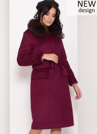 Зимнее пальто цвета марсала супер скидка