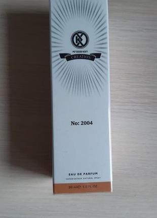 Жіноча парфумована вода 2004 юнайс