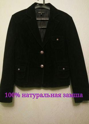 Arma . 100% замша . укороченный замшевый пиджак куртка ветрвка...