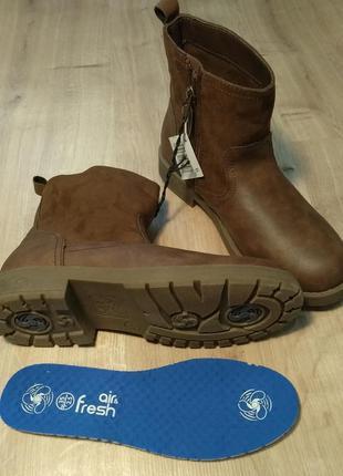 Сапоги ботинки с системой вентиляции pepperts