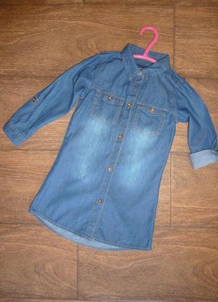Джинсовое платье с рукавом на 2-3 года