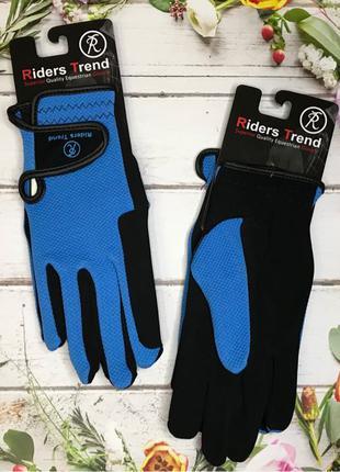 Очень большой выбор перчаток для верховой езды