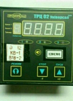 Регулятор температуры ТРЦ-02