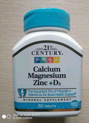 Кальций магний цинк витамин Д3, 90 шт, США