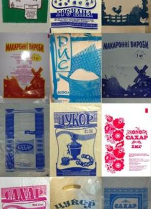 Пакеты упаковочные с рисунком