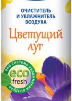 Очисник і зволожувач повітря Flower Shop Квiтучий Луг