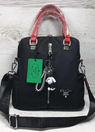 Стильный городской рюкзак сумка 1721 черный с красным 2 в 1
