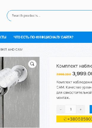 Веб дизайн и разработка