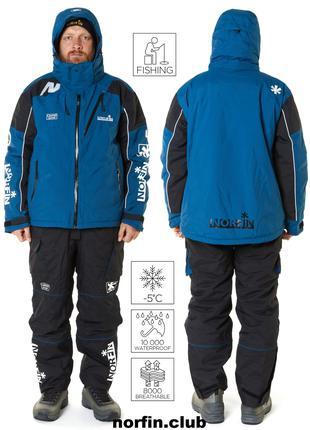 Костюм Рыболовный Демисезонный Norfin Verity Limited Edition Blue