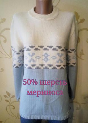 50% merino wool . теплый свитер джемпер пуловер этно . шерсть ...
