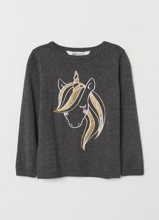 H&m джемпер кофта свитер единорог 92 см