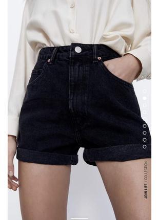 Zara шорты мом черные 32, 40, 42