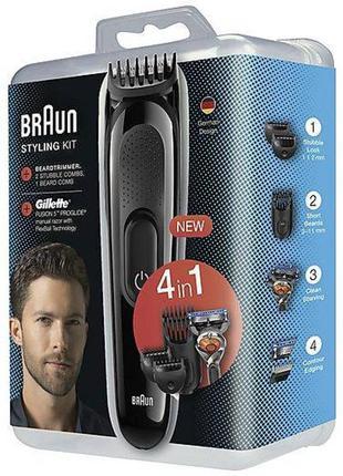 Машинка для стрижки бородки, триммер braun styling kit 4 in 1.