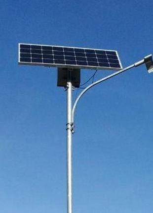 Светильник уличный на солнечной батарее 50 Вт