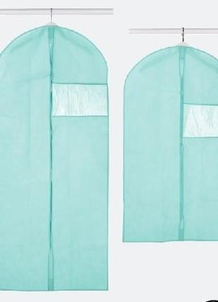Набор чехлов для хранения одежды, в комплекте 2 шт