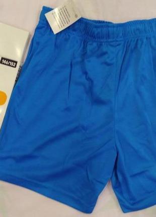 Спортивные шорты на мальчика  hip&hopps. германия.