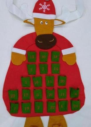 Адвент календарь олень christmas home collection из фетра.