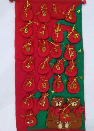 Адвент календарь мишки  christmas home collection из фетра.
